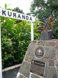 キュランダ村